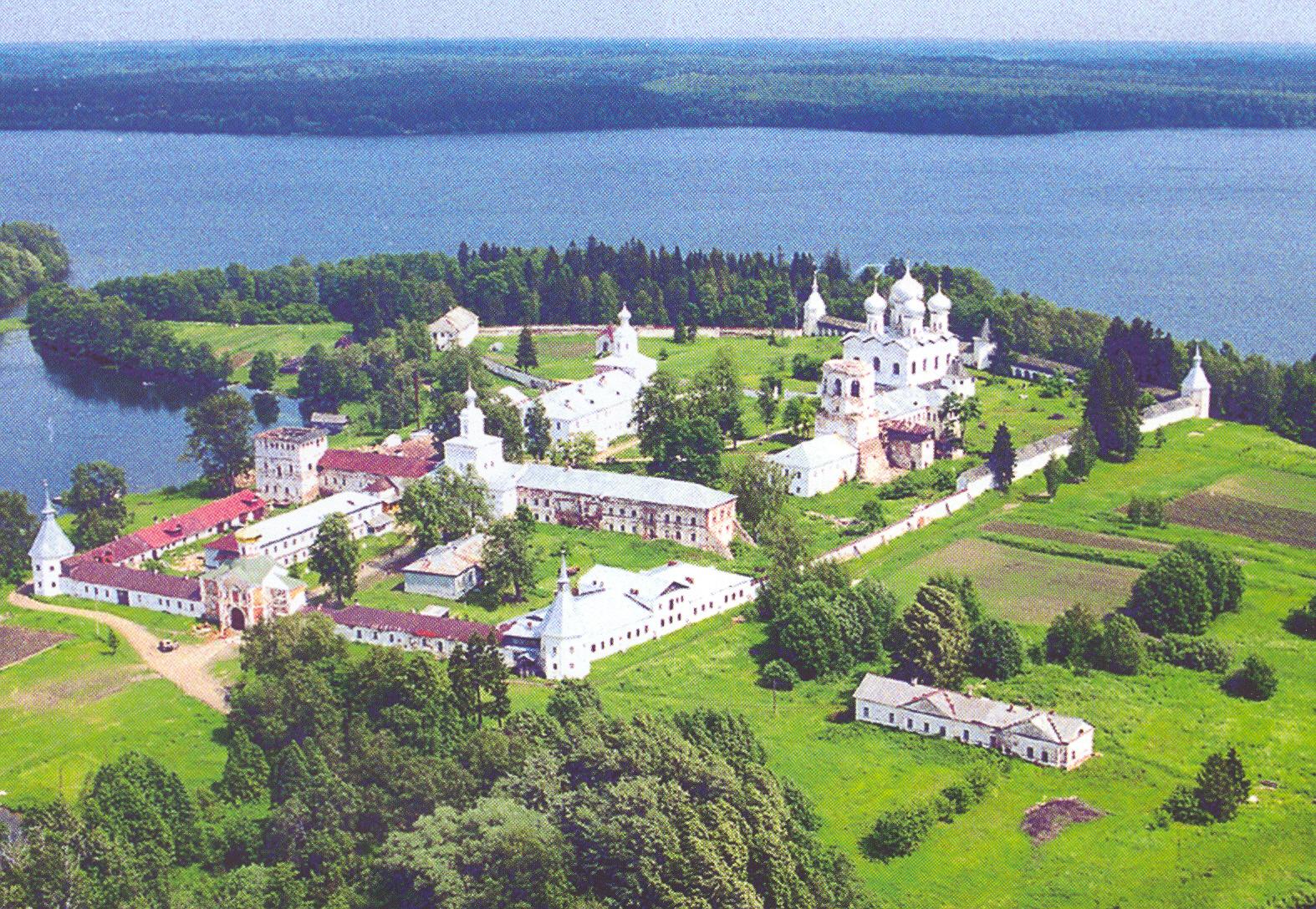 Russia ( ver tambem Asia ) 1129131517